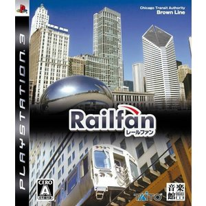 『中古即納』{PS3}Railfan(レールファン)(20061221)|media-world