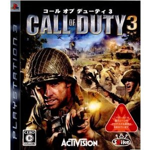 『中古即納』{PS3}コール オブ デューティ 3(CALL OF DUTY 3 / CoD3)(20070614)|media-world