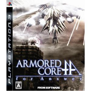 『中古即納』{PS3}ARMORED CORE for Answer(アーマード・コア フォーアンサー)(20080319)|media-world