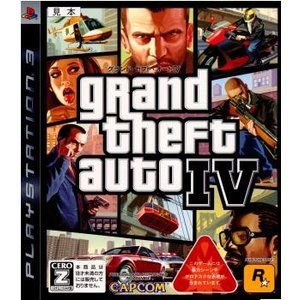 『中古即納』{PS3}Grand Theft Auto IV(グランド・セフト・オート4)(BLJM-60093)(20081030)|media-world