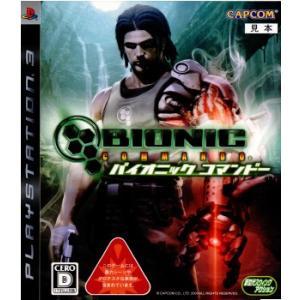 『中古即納』{PS3}バイオニック コマンドー(Bionic Commando)(20090625)|media-world