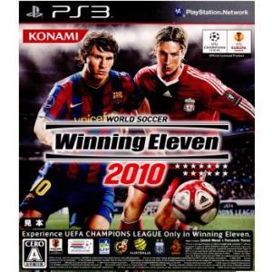 『中古即納』{表紙説明書なし}{PS3}ワールドサッカーウイニングイレブン2010(20091105)|media-world