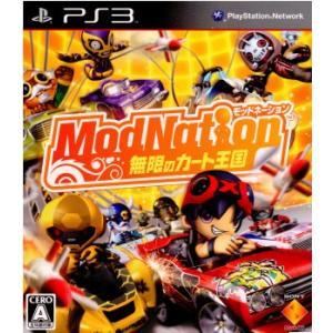 『中古即納』{PS3}ModNation(モッドネーション) 無限のカート王国(20100729) media-world