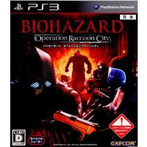 『中古即納』{PS3}バイオハザード オペレーション・ラクーンシティ(BIOHAZARD Operation Raccoon City)(20120426)|media-world
