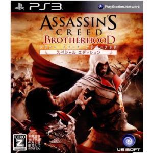『中古即納』{PS3}Assassin's Creed Brotherhood(アサシンクリード ブラザーフッド) スペシャルエディション(20110804)|media-world
