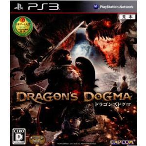 『中古即納』{PS3}ドラゴンズドグマ(Dragon`s Dogma)(20120524)