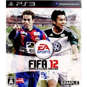 『中古即納』{PS3}FIFA 12 ワールドクラスサッカー(World Class Soccer)(20111022)|media-world