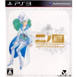 『中古即納』{PS3}二ノ国 白き聖灰の女王(20111117) media-world