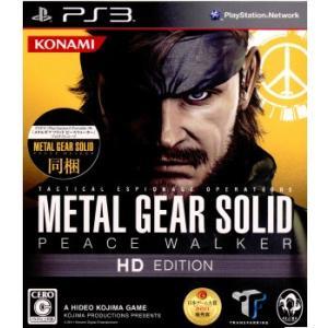 『中古即納』{PS3}メタルギア ソリッド ピースウォーカー HDエディション(METAL GEAR SOLID PEACE WALKER HD EDITION) 通常版(20111110)|media-world