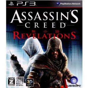 『中古即納』{PS3}アサシンクリード リベレーション(黙示録) (Assassin's Creed Revelations)(20111201)|media-world