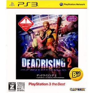『中古即納』{PS3}DEAD RISING 2(デッドライジング2)(PlayStation 3 the Best)(BLJM-55035)(20120119)|media-world