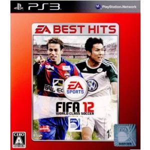 『中古即納』{表紙説明書なし}{PS3}FIFA12 ワールドクラスサッカー EA BEST HITS(BLJM-60472)(20120614)|media-world