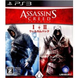 『中古即納』{PS3}アサシンクリードI+II ウェルカムパック(ASSASSIN'S CREED Welcome Pack 1+2)(20120719)|media-world