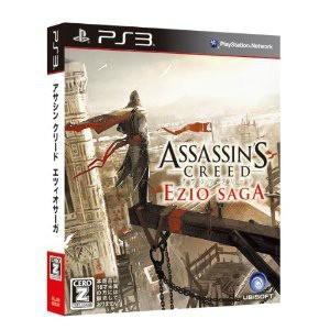 『中古即納』{PS3}アサシンクリード エツィオ・サーガ(ASSASSIN'S CREED EZIO SAGA)(20120906)|media-world