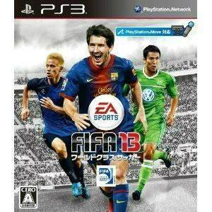 『中古即納』{表紙説明書なし}{PS3}FIFA 13 ワールドクラスサッカー(World Class Soccer)(20121018) media-world