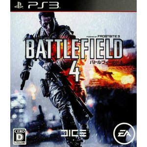 『中古即納』{PS3}バトルフィールド4(BATTLEFIELD 4)(20131107)|media-world