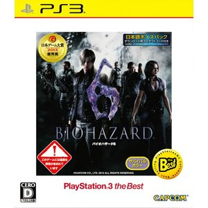 『中古即納』{PS3}BIOHAZARD6(バイオハザード6) PS3 the Best(BLJM-55069)(20140306)|media-world