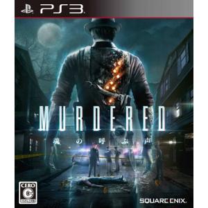 ■タイトル:MURDERED(マーダード) 魂の呼ぶ声 ■機種:プレイステーション3ソフト(Play...