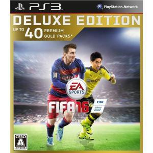 『中古即納』{PS3}FIFA 16 DELUXE EDITION(デラックスエディション 限定版)(20151008) media-world
