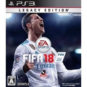 『中古即納』{PS3}FIFA 18 Legacy Edition(レガシーエディション)(20170929)|media-world