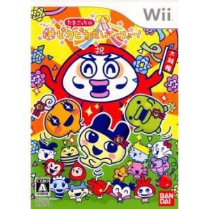 『中古即納』{表紙説明書なし}{Wii}たまごっちのピカピカだいとーりょー!(20061202) media-world