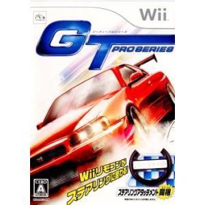 『中古即納』{Wii}GT pro series ジーティー・プロシリーズ(ステアリングアタッチメント同梱)(20070111)|media-world