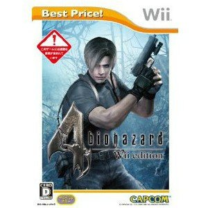 『中古即納』{Wii}バイオハザード4 Wiiエディション(Biohazard4 Wii edition)(20070531)|media-world