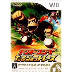 『中古即納』{Wii}ドンキーコング たるジェットレース(20070628)|media-world