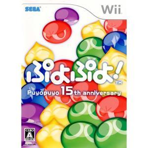 『中古即納』{Wii}ぷよぷよ!(20070726)|media-world