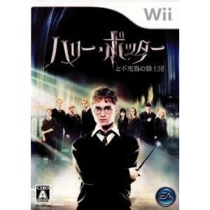 『中古即納』{Wii}ハリーポッターと不死鳥の騎士団(20070802)|media-world