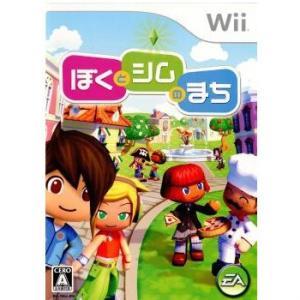 『中古即納』{Wii}ぼくとシムのまち(MySims)(20070927)|media-world