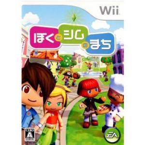 『中古即納』{表紙説明書なし}{Wii}ぼくとシムのまち(20070927)|media-world