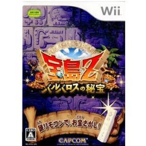 『中古即納』{Wii}宝島Z バルバロスの秘宝(20071025) media-world