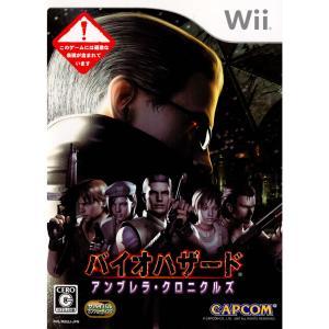『中古即納』{Wii}バイオハザード アンブレラ・クロニクルズ 通常版(20071115)|media-world