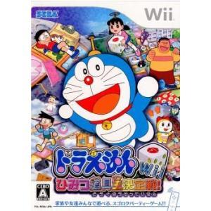 『中古即納』{表紙説明書なし}{Wii}ドラえもんWii ひみつ道具王決定戦!(20071206) media-world