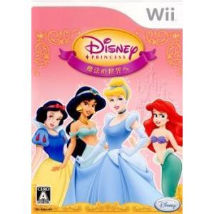 『中古即納』{Wii}ディズニープリンセス 魔法の世界へ(20071206)|media-world