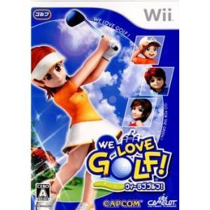 『中古即納』{表紙説明書なし}{Wii}WE LOVE GOLF!(ウィー ラブ ゴルフ!)(20071213)|media-world