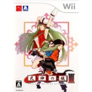 『中古即納』{Wii}式神の城III(SHIKIGAMINO SHIRO EPISODE 3)(20071213)|media-world