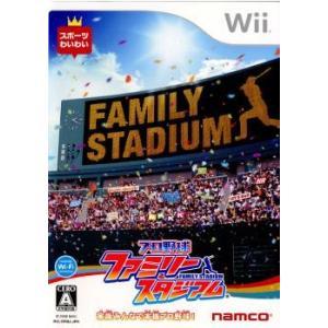 『中古即納』{Wii}プロ野球ファミリースタジアム(20080501)|media-world