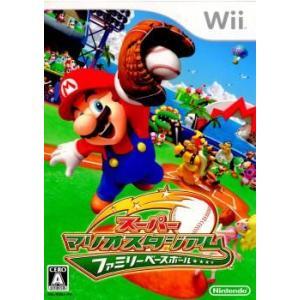 『中古即納』{表紙説明書なし}{Wii}スーパーマリオスタジアム ファミリーベースボール(20080619)|media-world