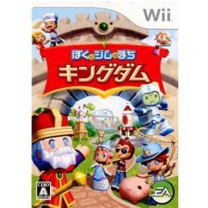 『中古即納』{Wii}ぼくとシムのまち キングダム(20081030)|media-world