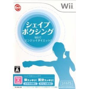 『中古即納』{Wii}シェイプボクシング Wiiでエンジョイダイエット!(20081030) media-world