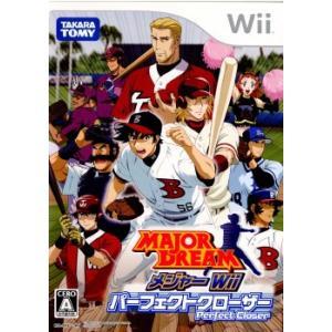 『中古即納』{Wii}メジャーWii パーフェクトクローザー(20081211) media-world