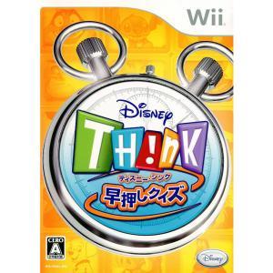 『中古即納』{表紙説明書なし}{Wii}ディズニー・シンク 早押しクイズ(20081218)|media-world