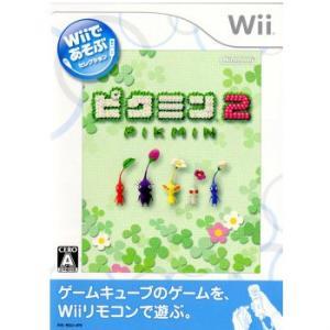 『中古即納』{Wii}Wiiであそぶ ピクミン2(20090312)|media-world