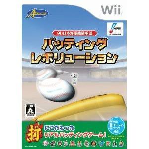 『中古即納』{Wii}(社)日本野球機構承認 バッティングレボリューション(20090716) media-world