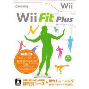『中古即納』{表紙説明書なし}{Wii}Wii Fit Plus (Wiiフィットプラス)(ソフト単品)(20091001)|media-world