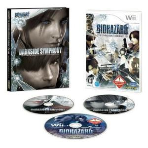 『中古即納』{Wii}BIOHAZARD THE DARKSIDE CHRONICLES(バイオハザード/ダークサイド・クロニクルズ) コレクターズ・パッケージ(限定版)(20100114) media-world