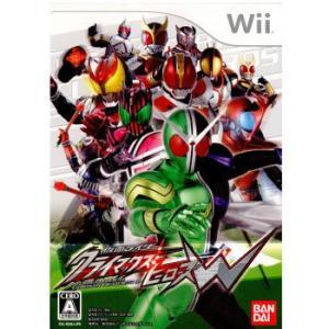 『中古即納』{Wii}仮面ライダー クライマックスヒーローズW(20091203)|media-world