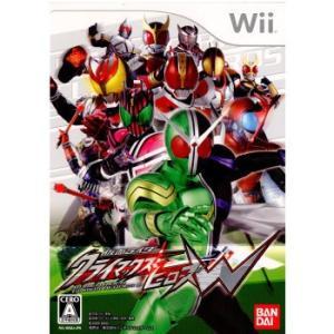 『中古即納』{表紙説明書なし}{Wii}仮面ライダー クライマックスヒーローズW(20091203)|media-world